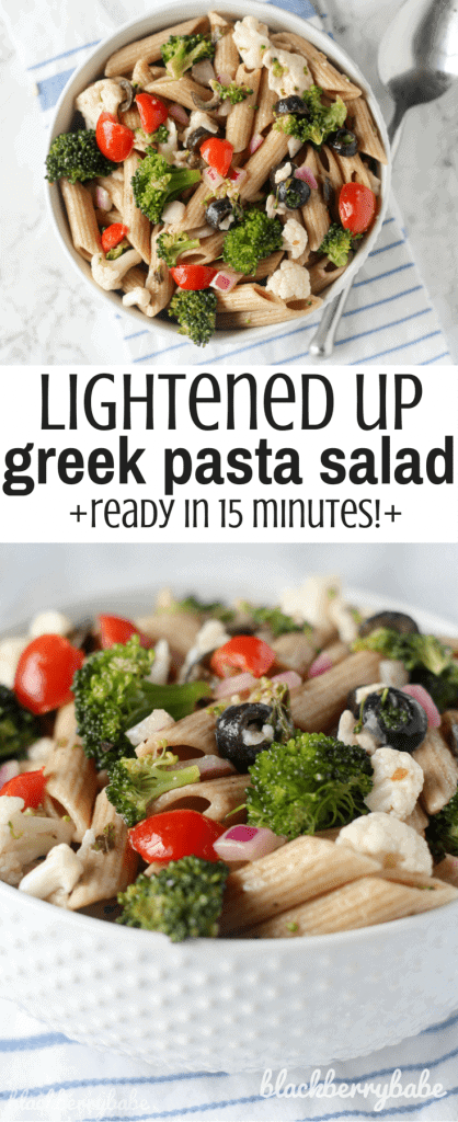 PERFECT for the 21 day fix! Greek pasta salad with whole wheat pasta, olives, tomatoes, cauliflower, broccoli, feta, red onions and a super healthy greek vinaigrette dressing. Add chicken for extra protein!